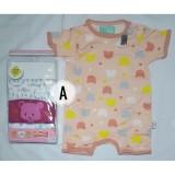 Katalog Jumper Segiempat Bayi Libby Newborn Terbaru