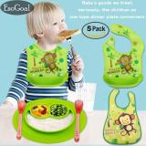 Harga Jvgood Baby Silicone Placemat Suction Plates And 2 Pcs Baby Bibs Detachable Tray Bib Reversible Pocket Bib With Free Temperature Spoon And Fork Set Of 5 Pcs Seken