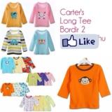 Dapatkan Segera Kaos Lengan Panjang Bayi Laki Laki Dengan Kancing