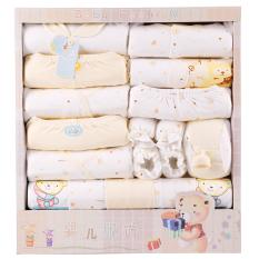 Beli Kapas Bayi Baru Lahir Baru Lahir Kotak Hadiah Sayang Pakaian Dalam Kredit Tiongkok