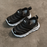 Beli Sepatu Bayi Musim Gugur Ulat Sepatu Running Kasual Pijakan Empuk Secara Angsuran
