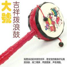 Lucky Number 24 Cm Ukuran Sangat Besar Tradisional Drum Tangan Rattle