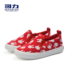 Ongkos Kirim Warrior Mudah Dipakai Gadis Sepatu Kain Anak Anak Sepatu Kanvas Di Tiongkok