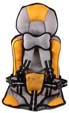Jual Kiddy Portable Car Seat Kuning Kiddy Murah