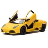Spesifikasi Kinsmart Lamborghini Murcielago Lp640 Kuning 1 36 Diecast Miniatur Mobil Mobilan Mainan Lamborghini Murcielago Lp640 Kuning 1 36 Diecast Miniatur Mobil Mobilan Mainan Lengkap Dengan Harga