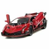 Harga Lamborghini Veneno Red Diecast Miniatur Mobil Mobilan Sport Mainan Anak Cowok Kinsmart Yg Bagus