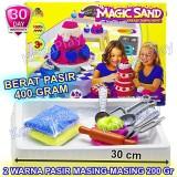 Jual Kokaplay Magic Sand Space Sand 400 Gram 2 Colors Mainan Anak Edukasi Pasir Ajaib 400 Gram 2 Warna 4 Cetakan Ice Cream Es Krim Dapat Tatakan Murah
