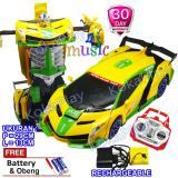 Toko Kokaplay Rc Super Robot Sr Robocar Transformers 1 14 Scale Mainan Anak Edukasi Remote Control Mobil Robot Berubah 767 Y2 Free Baterai Termurah Di Indonesia