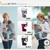 Spesifikasi Buy One Get One Free Hadiah Korea Imama Multifunctional Breathable Baby Hip Seat Carrier Depan Ransel Intl