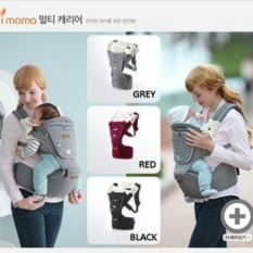 Toko Buy One Get One Free Hadiah Korea Imama Multifunctional Breathable Baby Hip Seat Carrier Depan Ransel Intl Online Terpercaya