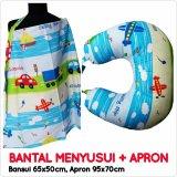 Littlekiky Bantal Menyusui Free Apron Menyusui Bsapr 01 Indonesia