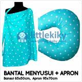 Diskon Littlekiky Bantal Menyusui Free Apron Menyusui Bsapr 08 Indonesia