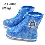 Spesifikasi Ltms Siswa Alat Jahit Portable Non Slip Sepatu Boots Hujan Hujan Cover Sepatu Merk Thomas Friends