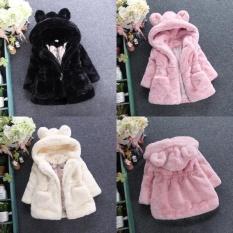 Harga Lunar Valley Baru Fashion Quilted Jacket Tebal Girls Musim Dingin Jaket Bulu Imitasi Telinga Besar Favorit Gadis Beige 100Cm Intl Termahal