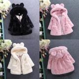 Review Lunar Valley Baru Fashion Quilted Jacket Tebal Girls Musim Dingin Jaket Bulu Imitasi Telinga Besar Favorit Gadis Pink 90Cm Intl Hong Kong Sar Tiongkok