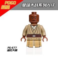 Mace Windu Pg677 Star Wars Jedi Minifigure - Lego Kw - 7Abda7 - Original Asli