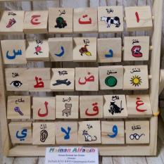 Mainan Alfaqih / Mainan Edukasi Anak / Mainan Anak Kayu / Huruf Hijayyah Putar