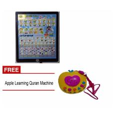 Mainan Anak Edukatif Playpad 3 Bahasa (FREE Apple Learning Quran Machine Kuning)