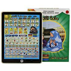 Miliki Segera Mainan Anak Playpad Muslim Led 3 Bahasa