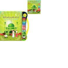 Mainan CCH E Book Anak Muslim 3 Bahasa