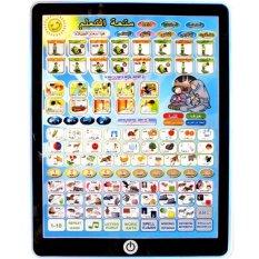 Spesifikasi Mainan Eduka Playpad Anak Muslim 3Bahasa Yang Bagus Dan Murah