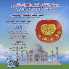 Skytop Rekal Al Quran Ukir Tatakan Al Quran Jati Coklat Update Source · Mainan Edukasi Anak Belajar Ngaji Mengaji Apple Learning Quran Qur an Kado