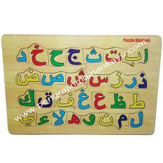 Miliki Segera Mainan Edukasi Anak Puzzle Huruf Hijayyah Stiker