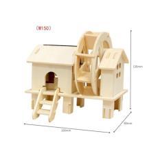 Mainan Edukasi Kincir Lumbung W150 Solar Power Kit Toy Toys Rakitan - D3c3ed - Original Asli