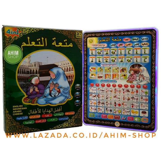 Gallery of Mainan Edukasi Playpad Muslim Led 4 Bahasa 4in1 Playpad Sholat Mainan Edukasi Islami Terba
