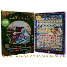 Mainan Edukasi Playpad iPad Muslim + LED 4 Bahasa (4in1) ANAK CERDAS HAFAL DO'A - Hitam