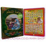 Harga Mainan Edukasi Playpad Ipad Muslim Led 4 Bahasa 4In1 Anak Cerdas Hafal Do A Merah Fullset Murah