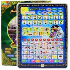 Beli Mainan Edukasi Playpad Ipad Muslim Led 4 Bahasa 4In1 Playpad Sholat Mainan Edukasi Islami Terbaik Hafshop Murah