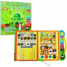 MAINAN PEMBELAJARAN EDUKASI ANAK MUSLIM E BOOK  3 BAHASA