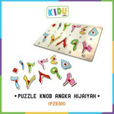 Mainan Puzzle Knob Angka Hijaiyah Kidu Toys