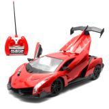 Beli Mainan Remote Control Rc Lamborghini Extreme Red Edition Online Terpercaya