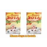 Beli Mama Soya 200 G 2 Pack Murah Di Jawa Timur