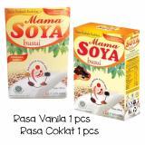 Harga Mama Soya Susu Pelancar Asi Booster Rasa Vanila Dan Coklat 200 Gr 2 Pcs Online Jawa Timur