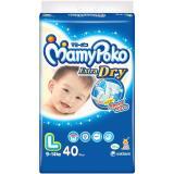 Harga Mamypoko Extra Dry Perekat Popok Bayi Dan Anak Unisex Size L 40 Original