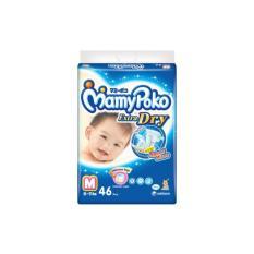 Daftar Harga Mamypoko Extra Dry Popok Perekat M46 M 46 Mamypoko