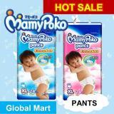 Spesifikasi Mamypoko Extra Soft Pants Xl24 Girls Pengiriman Cepat Bagus