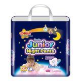Diskon Mamypoko Junior Night Pants Xxl 14 G*rl
