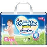 Beli Mamypoko Popok Pants Extra Dry M 21 Online Terpercaya