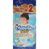 Spesifikasi Mamypoko Popok Pants Extra Soft L 28 Boys Yg Baik