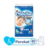 Beli Barang Mamypoko Popok Tape Extra Dry L 40 Online