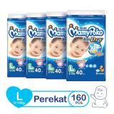 Promo Mamypoko Popok Tape Extra Dry L 40 Karton Isi 4 Mamypoko