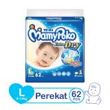 Toko Mamypoko Popok Tape Extra Dry L 62 Termurah Di Jawa Barat