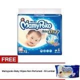 Spesifikasi Mamypoko Popok Tape Extra Dry M 72 Gratis Mamypoko Baby Wipes Non Perfumed 50 Lembar Yang Bagus Dan Murah