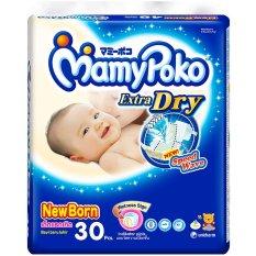 Katalog Mamypoko Popok Tape Extra Dry Nb 30 Mamypoko Terbaru