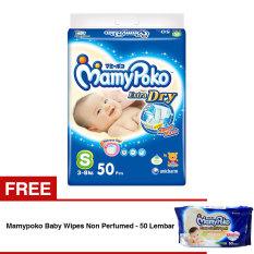 Beli Mamypoko Popok Tape Extra Dry S 50 Gratis Mamypoko Baby Wipes Non Perfumed 50 Lembar Murah Indonesia