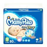 Harga Mamypoko Popok Tape Extra Dry S 80 Mamypoko Indonesia